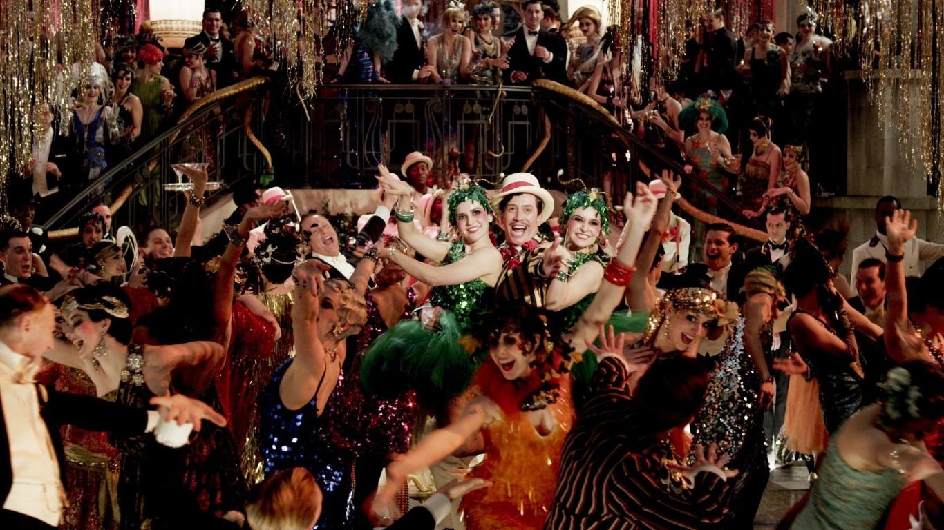 "Вечеринка в стиле ""Великий Гетсби"". source: internet"